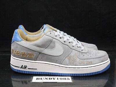 Nike Air Force One LeBron