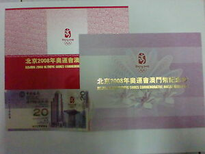 MACAU-CHINA-20-PATACAS-BEIJING-OLYMPIC-2008-with-folder-UNC
