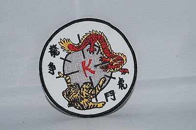 "Taekwondo Martial Arts Patch 5.5/"" P1606"