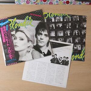 BLONDIE-Eat-To-The-Beat-Japan-LP-with-obi-strip-amp-inserts-Ex-M-Debbie-Harry