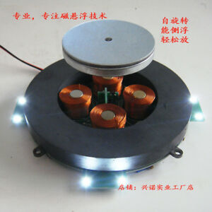 DIY-magnetic-levitation-module-Magnetic-Suspension-Core-with-LED-lamp-500g