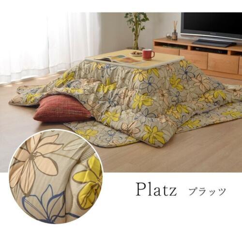 NEW IKEHIKO Fluffy Kotatsu Futon 185x185cm /& Mat 190x190cm Set for 70-80cm Platz