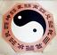 Taoist//Daoist carpet//yoga rug//door mat,yin and yang meditation,bagua,Taiji,camel