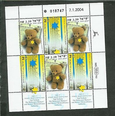 Israel 2003 Yad Vashem Jubilee Blatt Ballen Irs51 Briefmarken Israel