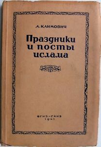 Islam-Holidays-and-Fasts-Book-for-Antireligious-Propagandist-Russia-1941