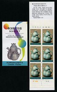 Korea-Sued-1995-Kanne-Celadon-Pitcher-1828-D-Markenheft-Stamp-Booklet-MNH