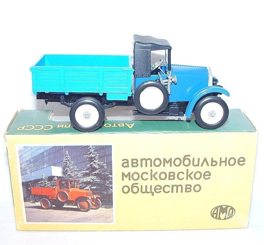 punto de venta Russian USSR 1 43 Amo F-15 ZIL bajo Cochea Cochea Cochea camión de reparto que MIB`75 Modelo temprano  Raro   El nuevo outlet de marcas online.