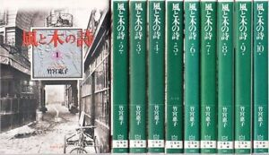 Kaze-to-Ki-no-Uta-1-10-Bunko-Comic-Compl-set-Keiko-Takemiya-Japanese-Manga-Book