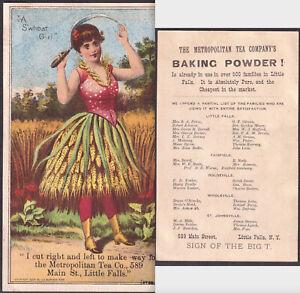 Little-Falls-NY-Fairfield-Seminary-Dolgeville-Middleville-Veggie-Farm-Trade-Card