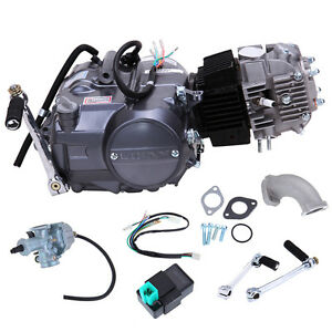 125cc 4 stroke engine motor 4 up for honda crf50 crf70 for Air motors and drives llc
