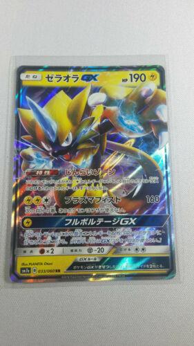 Pokemon Card Zeraora GX RR 033-060 SM7A-B Japanese Mint Ultra Rare