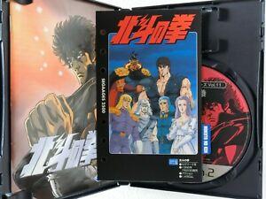 Hokuto-no-Ken-SEGA-AGES-2500-SERIES-Vol-11-PS2-Sony-Playstation-2-From-Japan