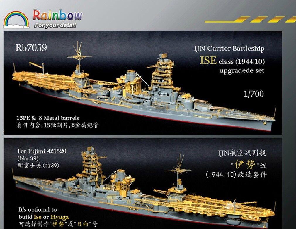 Rainbow 1 700 Rb7059 IJN Aircraft Battleship Ise for Fujimi