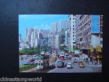 old China hk postcard,Causeway road, HK,unused,no.N893