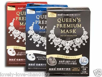 QUEEN'S FIRST JAPAN PREMIUM MOISTURIZING FACIAL MASK (5 sheets)