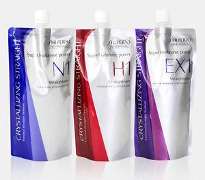shiseido crystallizing straight h1 h2 instructions