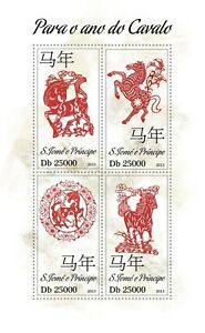 St-Thomas-Sao-Tome-amp-Principe-2013-Horse-Lunar-New-Year-of-Horse