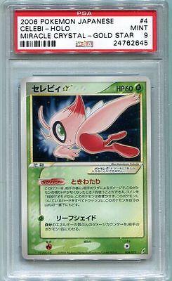 JAPANESE Pokemon Celebi Gold Star 004/075 no Editinon PSA 9 MINT