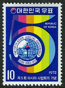 Korea 837, MI 852, MNH. Fifth Asian Judicial Conference, Emblem, 1972