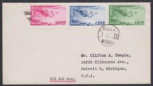 RYUKYU-JAPAN, 1951. First Day C4-6, CH-3, Detroit