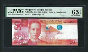 Philippines 50 Piso 2010-16H P207a Uncirculated Grade 65