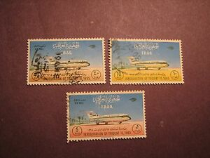 Iraq Stamp Scott# C12-14 Trident 1E Jet Plane 1965 C44