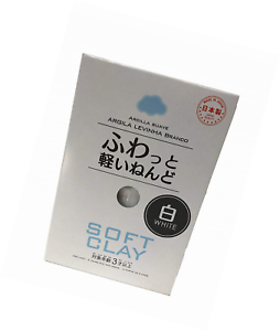 E008-No.7 White Daiso Japan Soft Clay