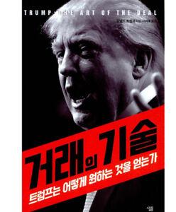 Details about The Art of the Deal Donald Trump USA President Book Korea  Korean Version Hangul