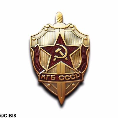 KGB  Badge medal of State Security Committee security KGB USSR КГБ СССР