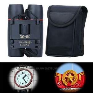 30x60-Zoom-Day-Night-Vision-Outdoor-Travel-Folding-Binoculars-Telescope-Case