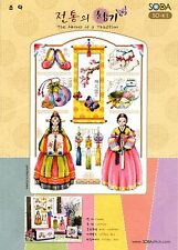 """Korean traditional - Women"" Cross stitch pattern book.SODA SO-K1"