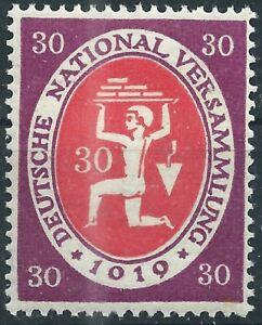 Nationalversammlung-MiNr-110c-I-geprueft-E-PESCHL-und-postfrisch