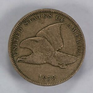 1858-1c-FLYING-EAGLE-SMALL-CENT-SMALL-LETTERS-XF-COIN-LOT-T651