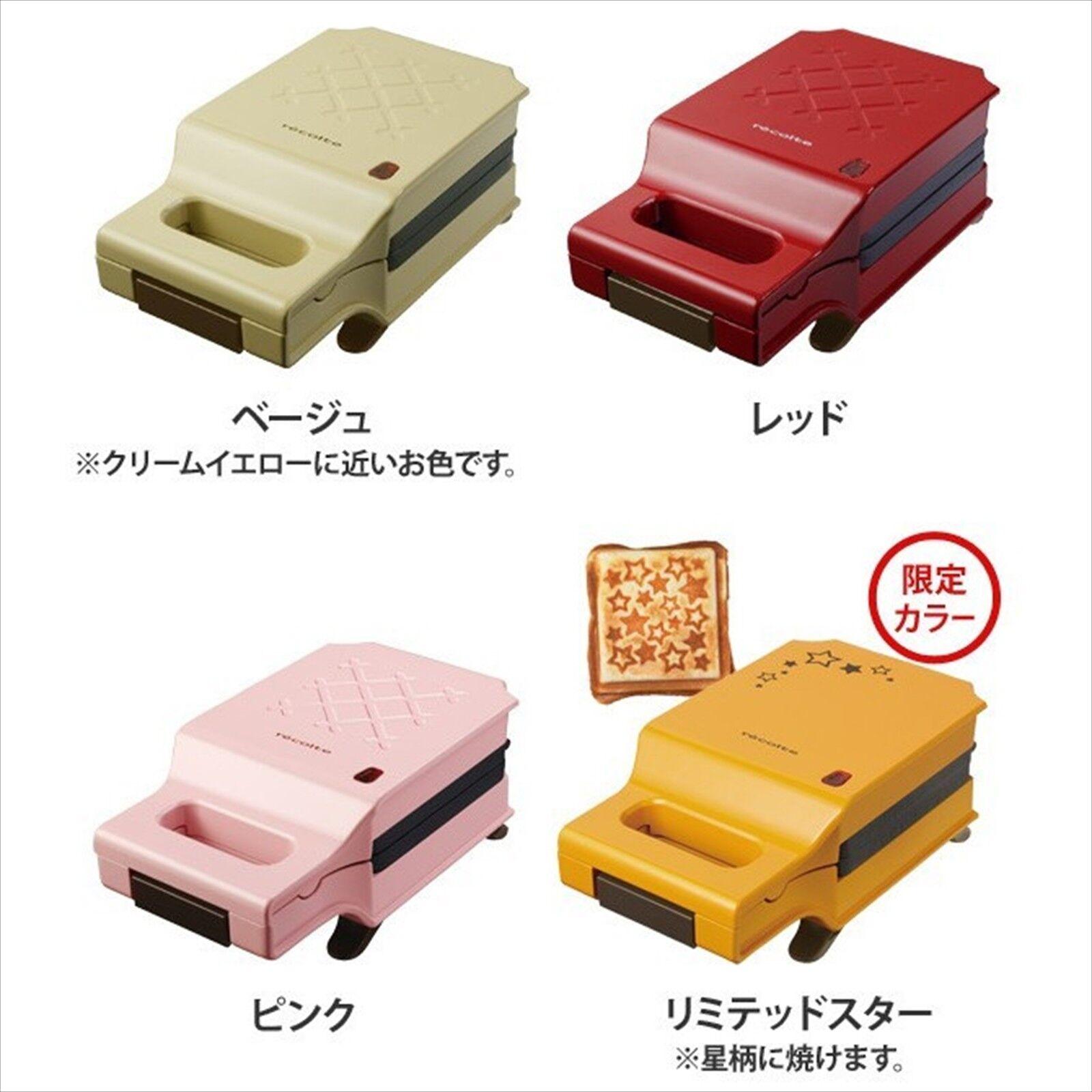 RECOLTE Press sable Maker Couette Sandwich Grille-pain RPS-1 F S du Japon