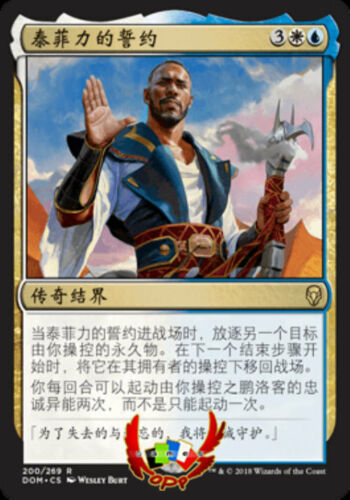 MTG DOMINARIA DOM CHINESE OATH OF TEFERI X1 MINT CARD