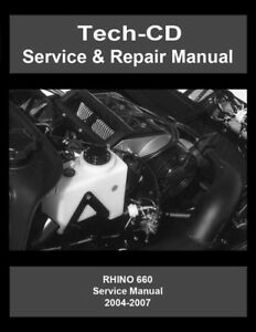 yamaha rhino 660 service repair manual yxr660 2004 2005 2006 2007 rh m ebay com 2005 yamaha rhino service manual 2005 yamaha rhino 450 service manual