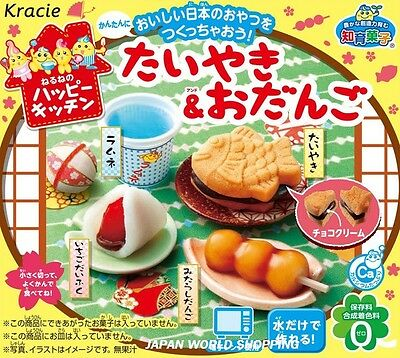 Kracie Popin Cookin Candy Japan TAIYAKI & ODANGO Soft Candy Japan