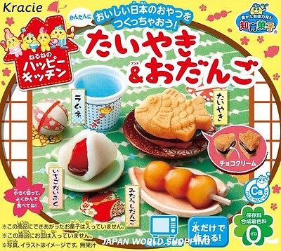 Kracie Popin Cookin Candy Japan TAIYAKI & ODANGO Soft Candy Japan