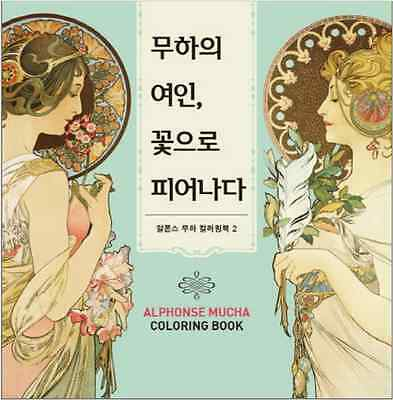 Alphonse Mucha Coloring Book For Adults Fun Relax Art 2016 2017 Pioneer Gift