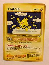 Pokemon Card / Carte ELEKID LV.6 No.239 Rare Holo Card Game