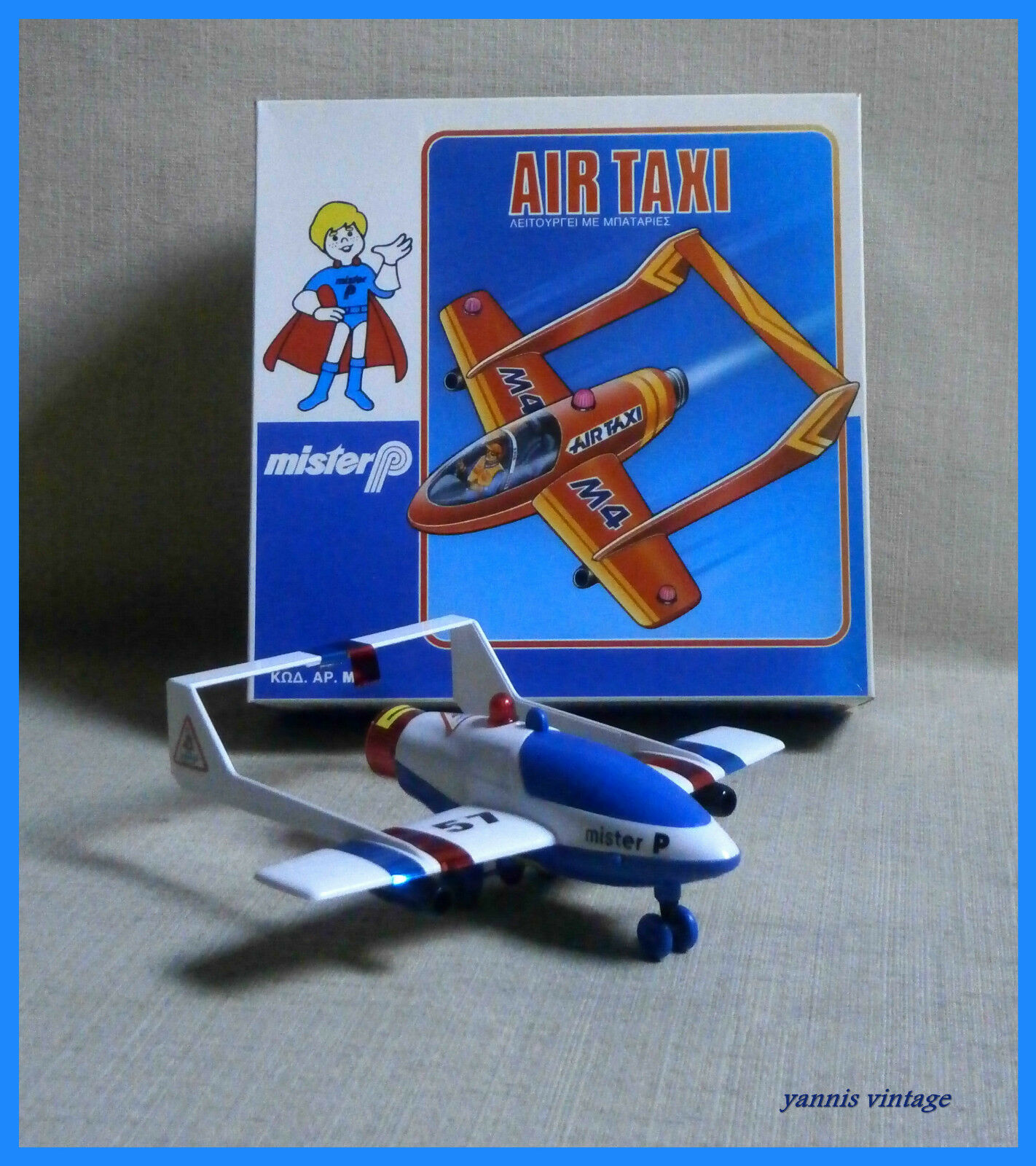 AIR TAXI    NIB B O MADE IN GREECE by Mister P NEW PLASTIC AEROPLANE VINTAGE