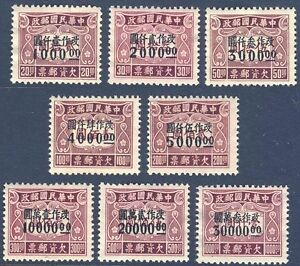 China-1948-New-Value-Surch-on-London-Pt-Postage-Due-8v-Cpt-MNH