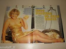 FABRIZIA CARMINATI clipping articolo fotografia photo 1985 AS84 ZECCA DI STATO