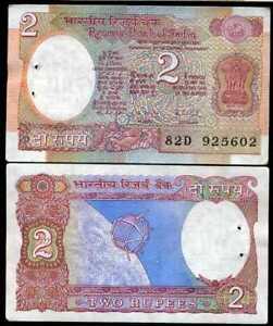 INDIA-2-RUPEES-P-79-K-AUNC-W-H