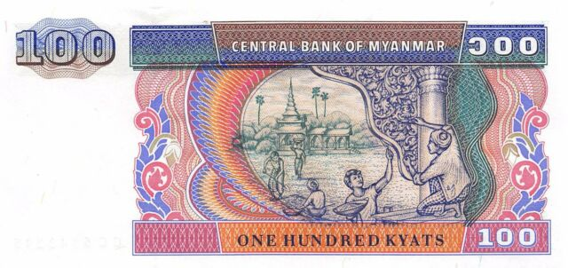 Myanmar 100 Kyat  ND. 1994 P 74b Prefix CG  Uncirculated Banknote , G. 1B
