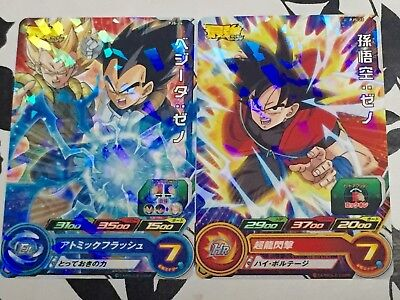 DragonBall Heroes Son Goku Xeno /& Vegeta Xeno PJS-23,24 V Jump Promo Japanese