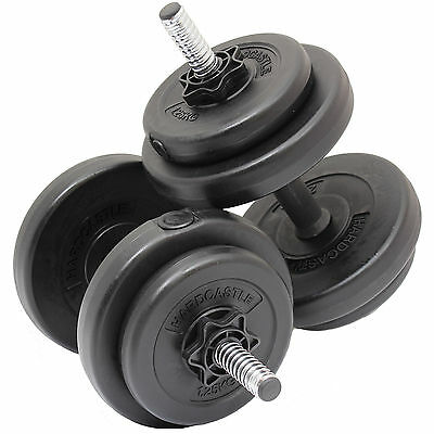 15KG DUMBBELL FREE WEIGHTS SET HOME GYM/WORKOUT/TRAINING BICEPS FITNESS DUMBELLS