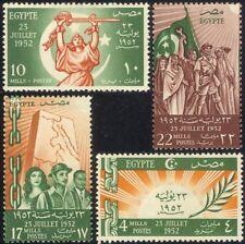 EGITTO 1952 RIVOLUZIONE/Libertà/Persone/Bandiera/POLITICA/GOVERNO/MAP 4v Set n45623