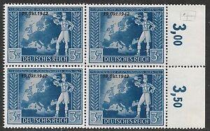 German Reich stamps 1942 MI 820III ERROR in Bloc of 4 MNH VF