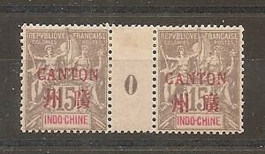TIMBRE-ASIA-CANTON-N-8-NEUF-MH-MILLESIME-0-SUPERBE-CHINE-CHINA